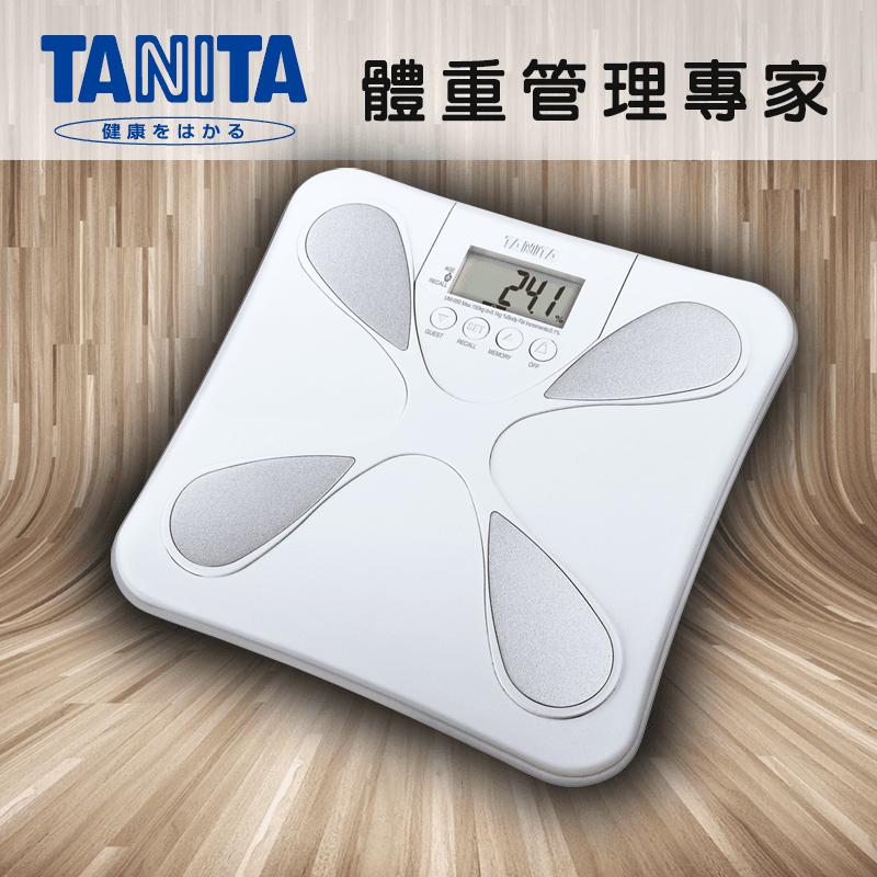 TANITA魔幻水滴體脂計,限時4.4折,請把握機會搶購!