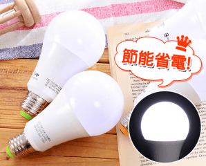 超廣角舒適13W LED燈泡,限時5.0折,今日結帳再享加碼折扣