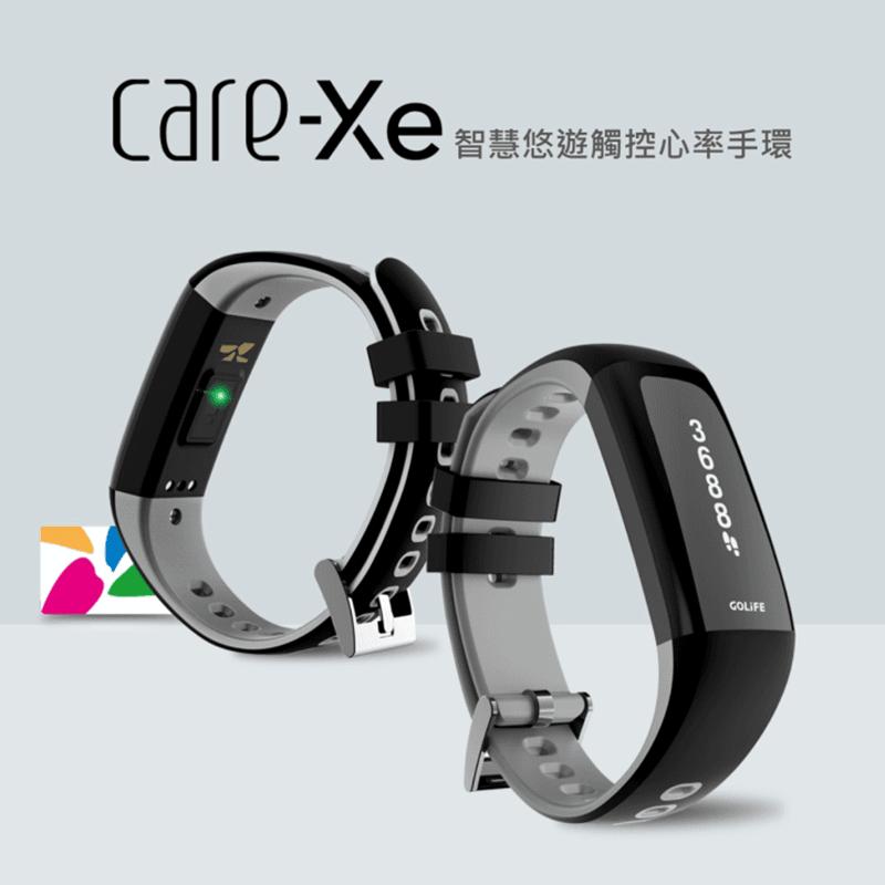 Golife智慧觸控心率手環Care-Xe,限時7.7折,請把握機會搶購!