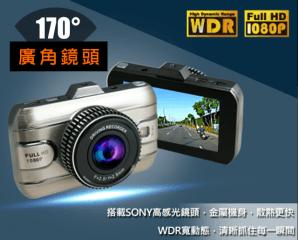 SONY鏡頭WDR行車記錄器AR03,今日結帳再打88折
