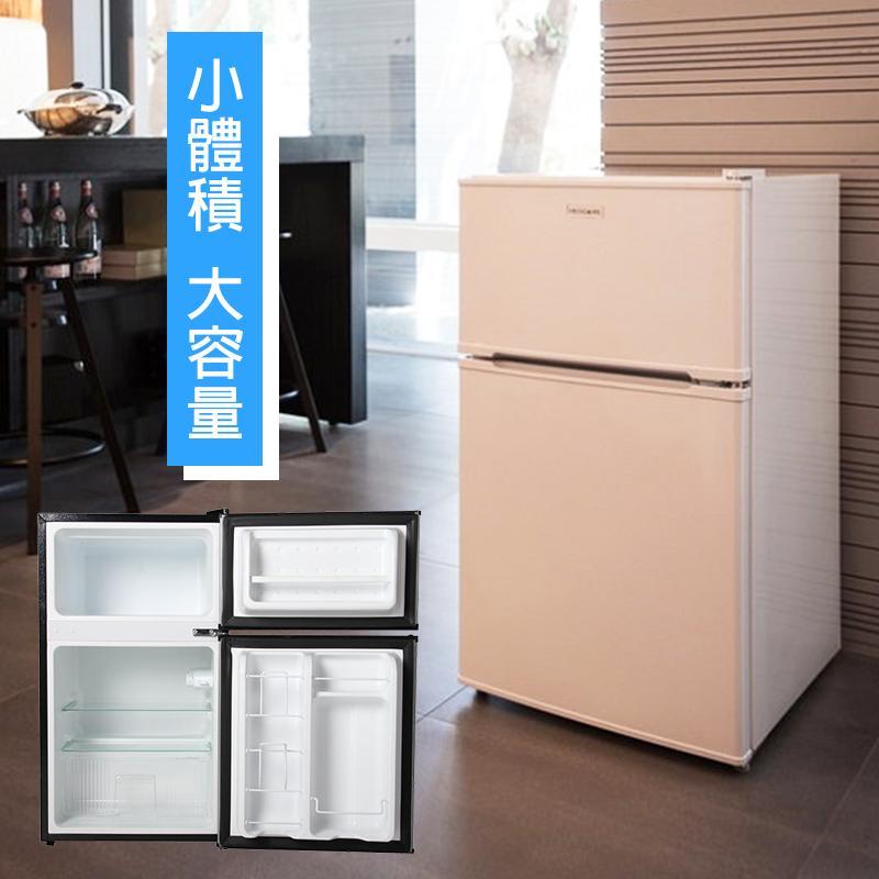 Frigidaire 90L一級節能雙門冰箱FRT-0903M,限時7.4折,請把握機會搶購!
