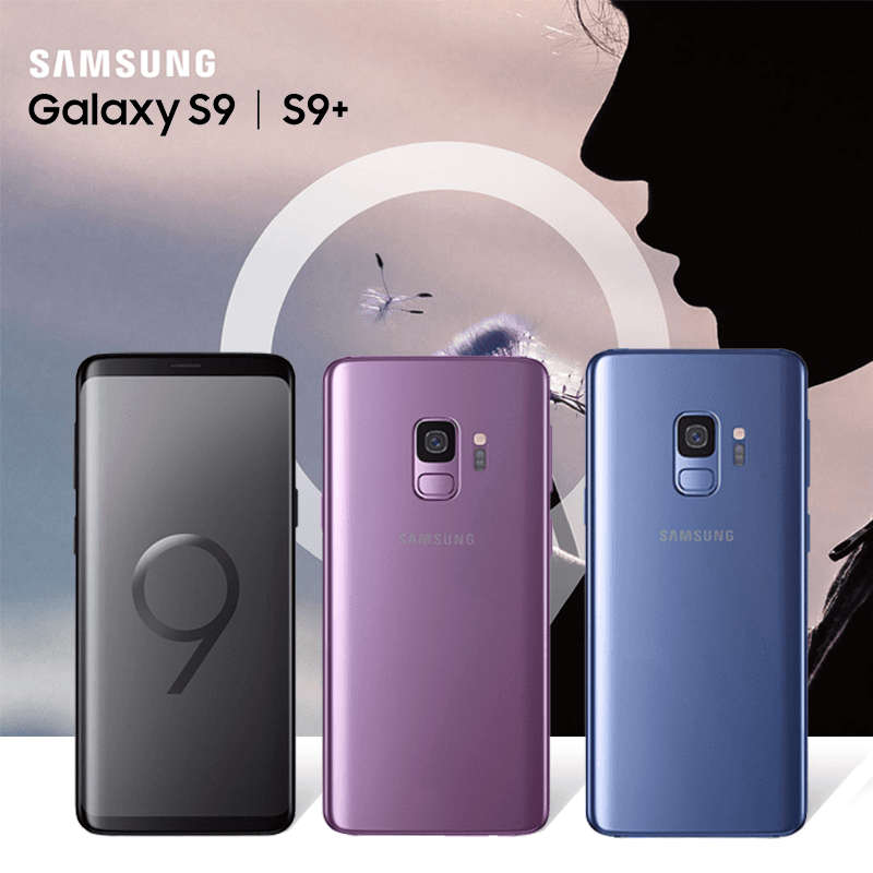 Samsung三星S9 G960 64G旗艦智慧手機,限時9.6折,請把握機會搶購!