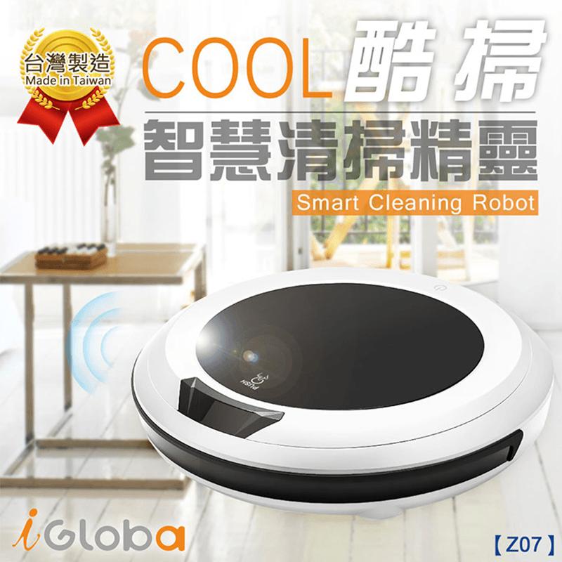 iGloba妞妞機智慧型掃地機器人 Z07,限時2.8折,請把握機會搶購!