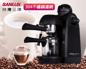 台灣三洋義式咖啡機,限時4.7折,今日結帳再享加碼折扣