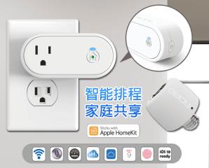 Apple無線智能插座/燈座,限時10.0折,今日結帳再享加碼折扣