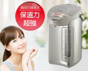日本象印超級真空熱水瓶,限時6.8折,今日結帳再享加碼折扣