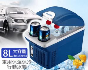 車用保溫保冷行動冰箱,限時7.3折,今日結帳再享加碼折扣