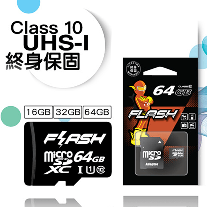 Flash Micro SD 記憶卡,今日結帳再打85折!