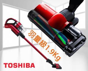 TOSHIBA(VC-CL1200)手持無線吸塵器,限時5.8折,請把握機會搶購!
