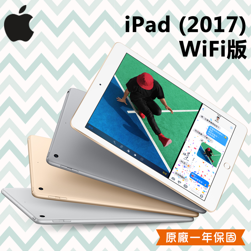 Apple iPad Wi-Fi平板電腦32GB/128GB,限時10.0折,請把握機會搶購!