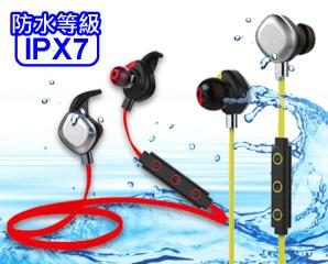 QLA藍芽立體聲運動耳機,限時8.0折,今日結帳再享加碼折扣