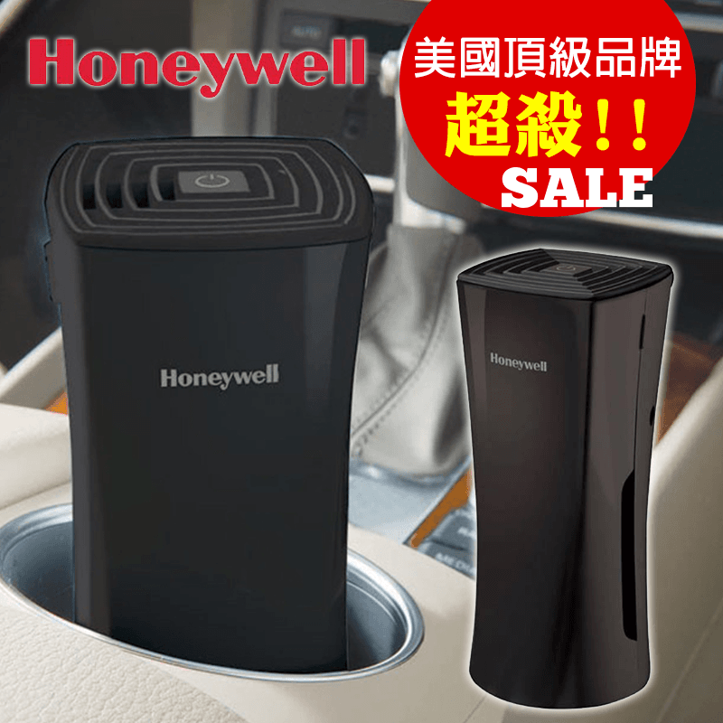 Honeywell空氣清淨機 HHT600BAPD1,限時6.2折,請把握機會搶購!