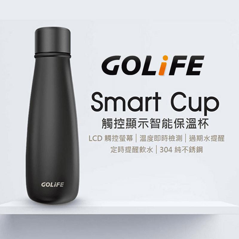 GOLiFE智能溫控保溫杯,限時5.0折,請把握機會搶購!