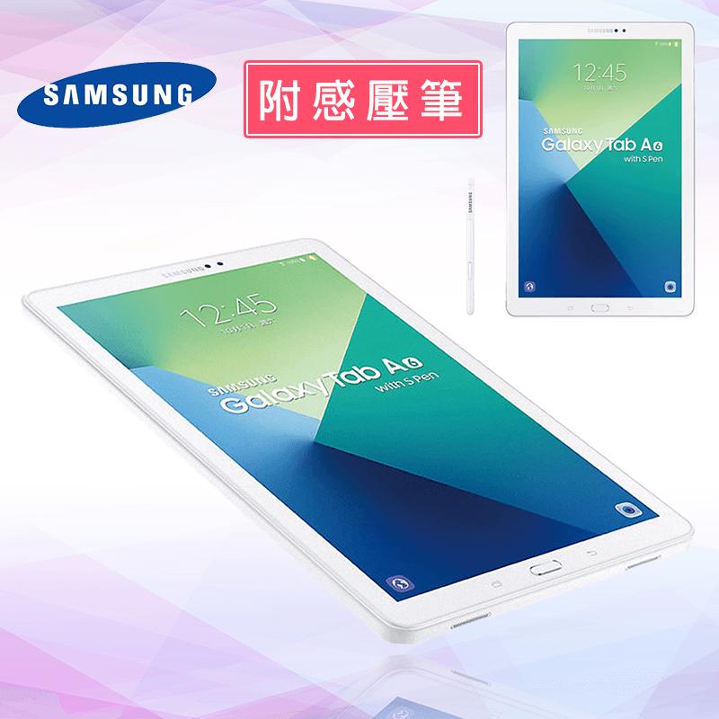 Samsung三星10.1吋八核平板電腦 SM-P580,限時7.6折,請把握機會搶購!