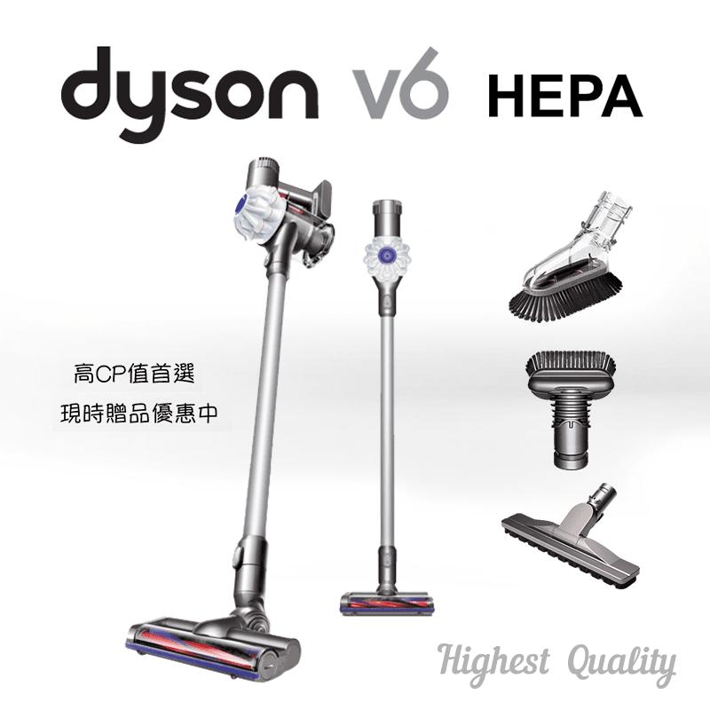 Dyson手持無線吸塵器,限時6.8折,請把握機會搶購!