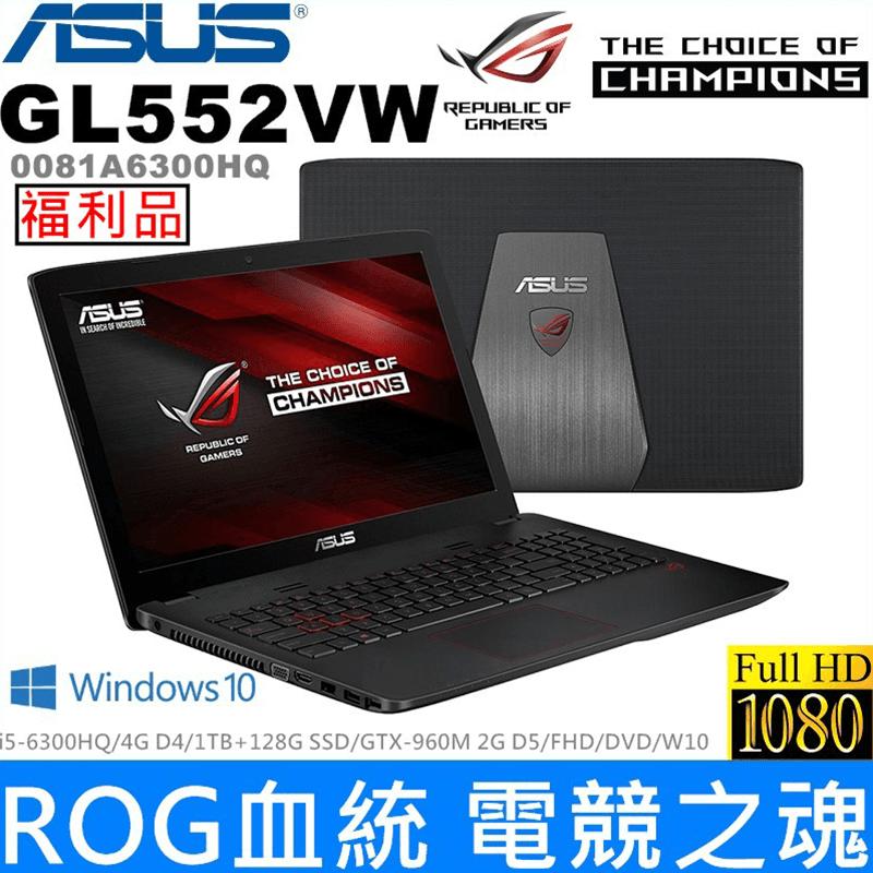 ASUS ROG電競筆電 GL552VW GTX顯卡+混碟,限時6.9折,請把握機會搶購!