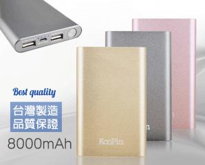 台灣製高品質行動電源K7-10000 (MD-BP-036),今日結帳再打85折