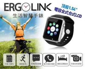 人因智慧型藍牙通話手錶,限時3.8折,今日結帳再享加碼折扣