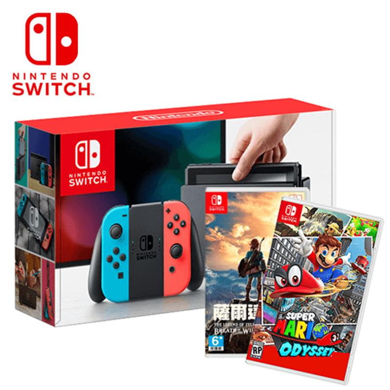 任天堂Switch主機遊戲組,限時9.7折,請把握機會搶購!