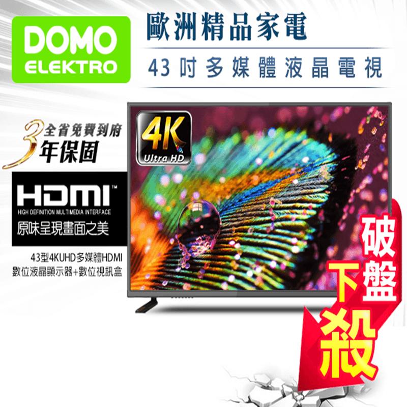 比利時DOMO 43吋4K UHD液晶電視DOM-43A04K,限時5.6折,請把握機會搶購!