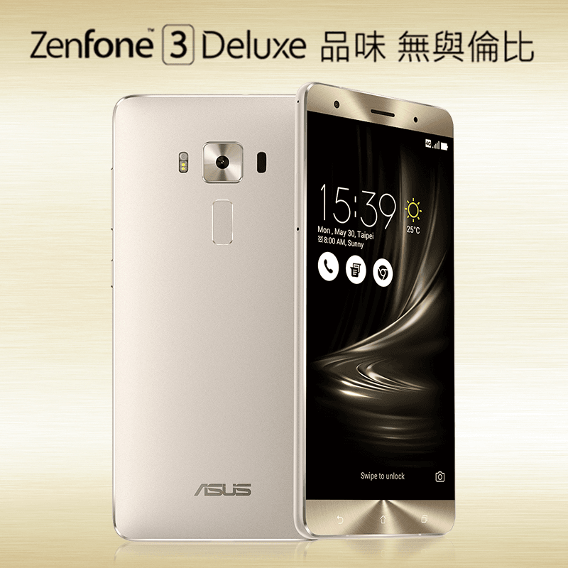 ASUS華碩ZenFone3手機4G/64G(ZS550KL),限時5.8折,請把握機會搶購!