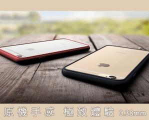 iPhone透明背蓋手機殼,限時1.7折,今日結帳再享加碼折扣