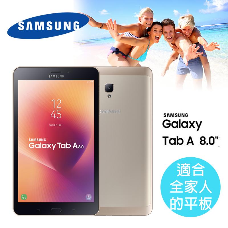 Samsung三星Tab A 8吋通話平板SM-T385,限時8.3折,請把握機會搶購!