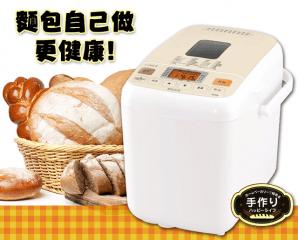 Siroca全自動製麵包機,限時5.3折,今日結帳再享加碼折扣
