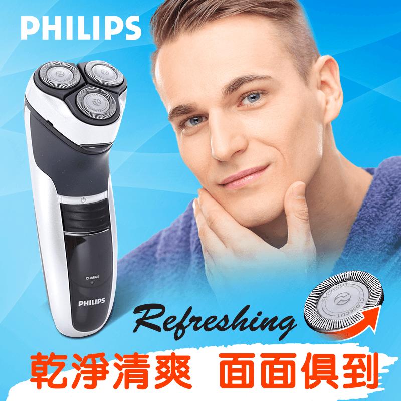 3D飛利浦Philips三刀頭刮鬍刀HQ6996,限時4.7折,請把握機會搶購!