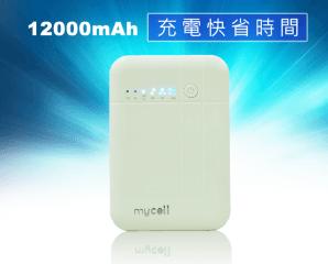 MYCELL 大容量超速充電行動電源 MPLI-QC150D,今日結帳再打88折