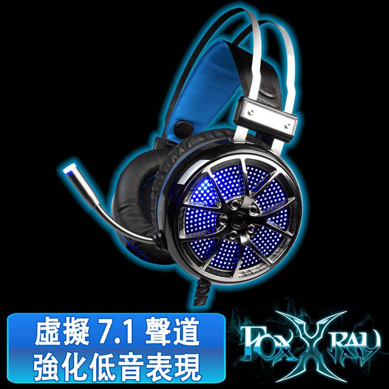 FOXXRAY USB电竞耳机麦克风,今日结帐再打85折!