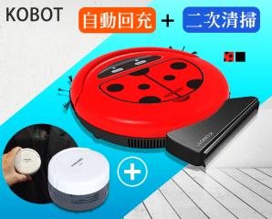 KOBOT智能清掃機器人,限時3.9折,今日結帳再享加碼折扣