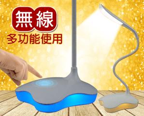 無線觸控式LED三段檯燈,限時5.0折,今日結帳再享加碼折扣