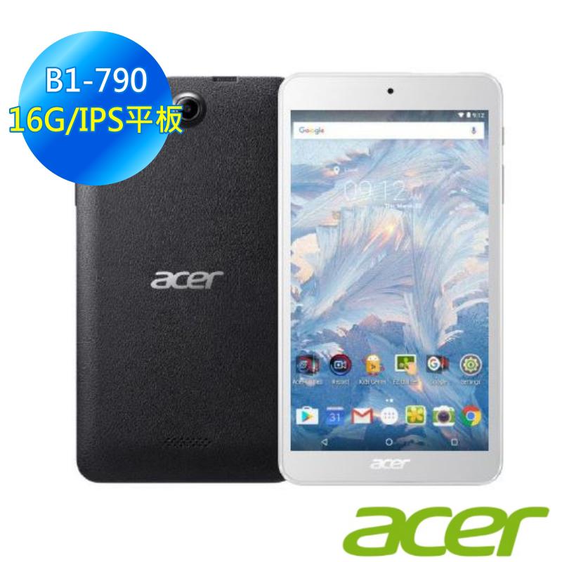 宏碁ACER四核心雙鏡頭HD平板B1-790,限時7.7折,請把握機會搶購!