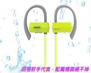 G18無線運動藍芽耳機,限時4.1折,今日結帳再享加碼折扣