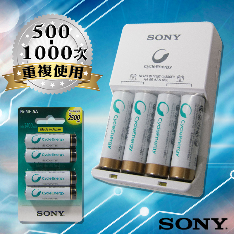 日本製SONY充電電池組NH-AA-B4GN / NH-AAA-B4GN/,限時1.1折,請把握機會搶購!