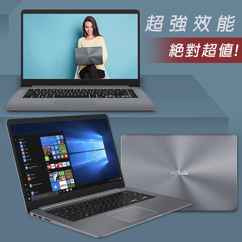 ASUS效能SSD頂級筆電,限時8.2折,請把握機會搶購!