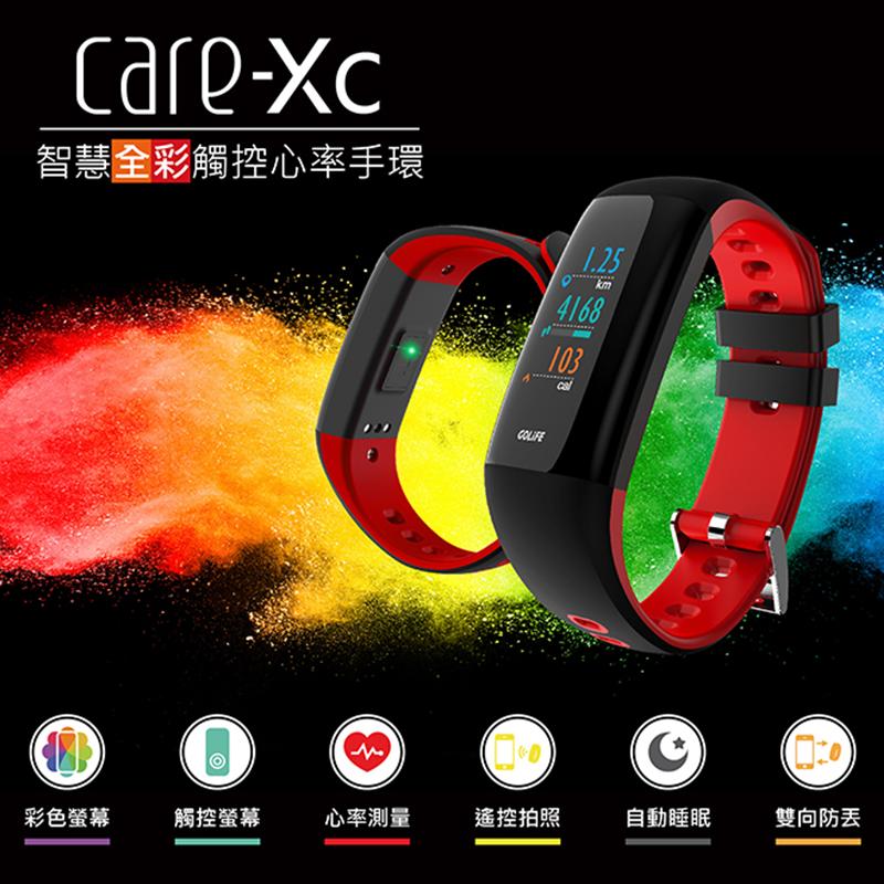 Golife智慧全彩觸控心率手環Care-XC,限時5.0折,請把握機會搶購!