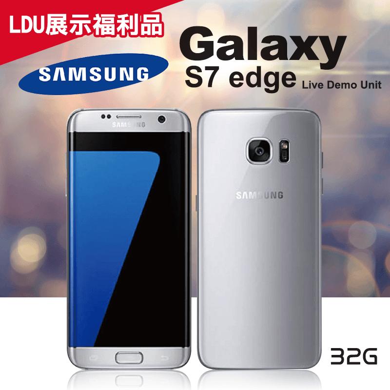 SAMSUNG三星Galaxy S7 edge 32G手機,限時2.4折,請把握機會搶購!