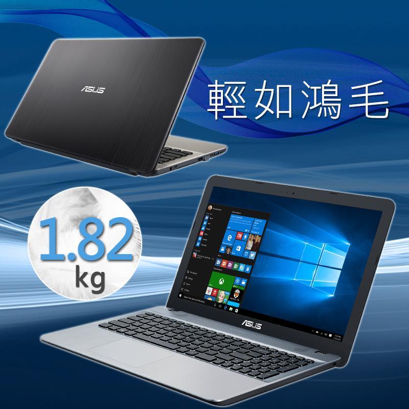 ASUS華碩四核心超值文書筆電,限時8.0折,請把握機會搶購!