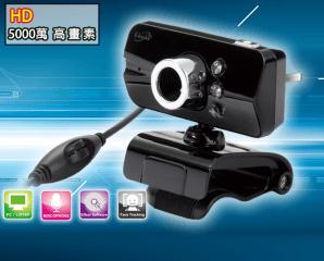 HD高畫質LED燈攝影機,限時6.1折,今日結帳再享加碼折扣