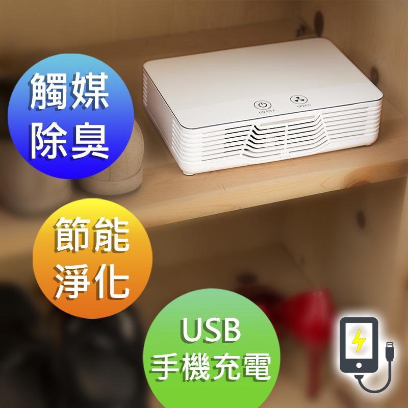 Wellnight 威奈紫外線空氣清淨機(UV-123),限時4.0折,請把握機會搶購!