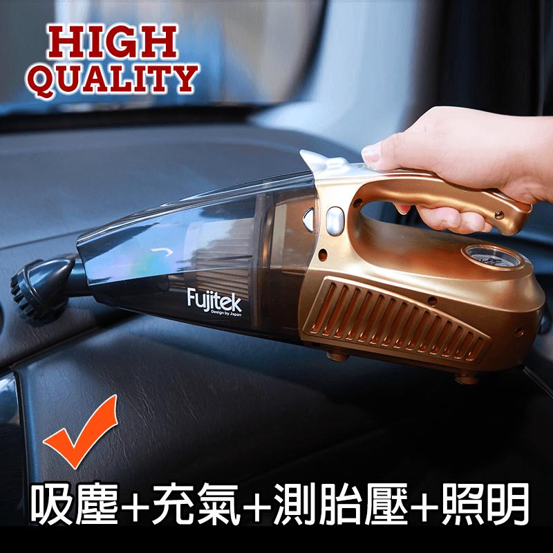 超強4合1手持汽車吸塵器,限時破盤再打8折!