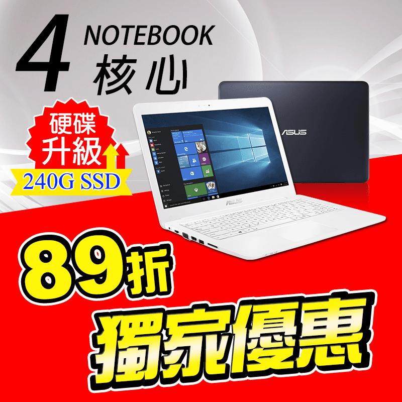 ASUS華碩頂級四核心超值SSD筆電 L402SA-0062AN3160 / L,本檔全網購最低價!