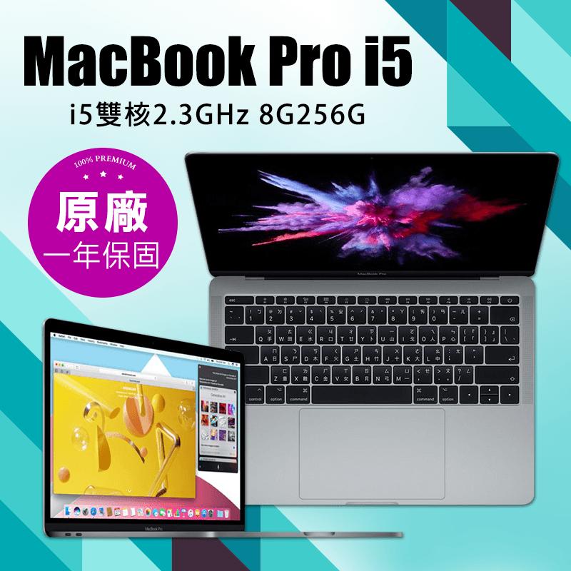 Apple苹果MacBook Pro i5双核笔电,限时9.4折,请把握机会抢购!