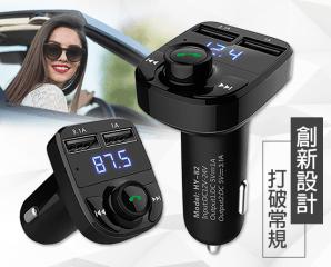 Gmate車用藍牙MP3播放/充電器HD-5,今日結帳再打88折