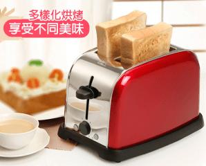 鍋寶不鏽鋼烤吐司麵包機,限時6.0折,今日結帳再享加碼折扣
