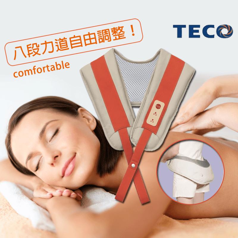 TECO 東元可熱敷肩頸按摩器 XYFNH003L,限時破盤再打82折!