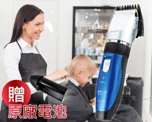 Dr AV沙龍級 電動剪髮器,限時4.4折,今日結帳再享加碼折扣