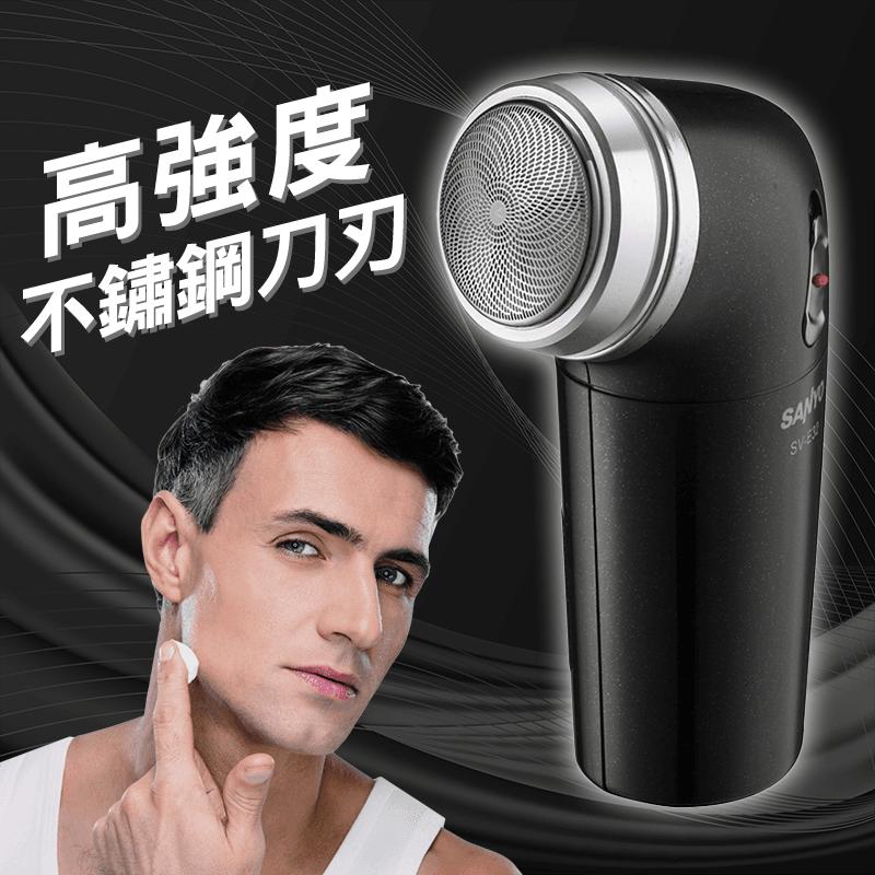 SANYO三洋電動刮鬍刀SV-E32,限時6.8折,請把握機會搶購!
